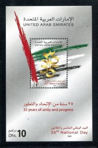 UAE 844a, MNH, 35th National Day 2006. x23773