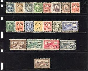 Tunisia # B54-73, Mint Hinge Remain. CV $ 187.75