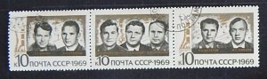 Space, 10 kop, Block, 1969 (1534-T)