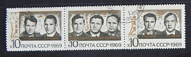Space, USSR, 1969, (1534-T)