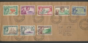 Pitcairn Island # 1-8  First Set complete First Day Cover (8)