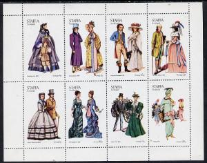 Staffa 1974 Costumes perf  set of 8 values (0.5p to 20p) ...