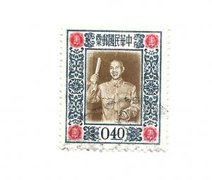 Republic of China 1955 - Scott #1124