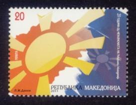 Macedonia Sc# 573 MNH 20th Annivesary of Independence