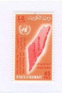 Kuwait #371 MH - Stamp - CAT VALUE $3.25