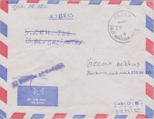 Cyprus Turkish Republic of Northern Cyprus Military Free Mail 1977 Ercan Sube...