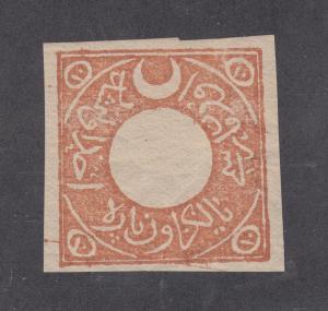 Turkey, Forbin 1 MNH. 1880 1p brown fiscal