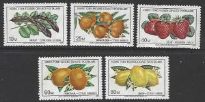 Northern Cyprus #32-36 MNH Set of 5