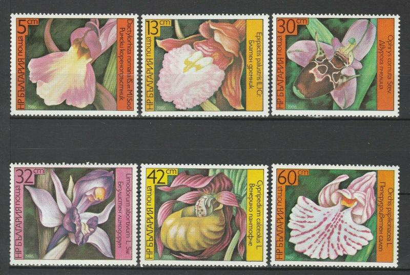 Bulgaria 1986 Flowers 6 MNH Stamps