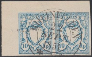 SWITZERLAND  An old forgery of a classic stamp - pair.......................B195