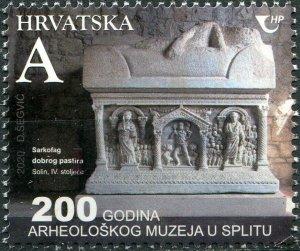 Croatia 2020. Archaeological Museum Split (MNH OG) Stamp