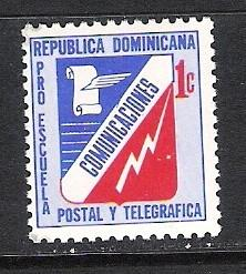 DOMINICAN REPUBLIC RA91 MNH ARMS S249