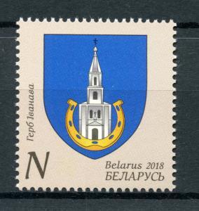Belarus 2018 MNH Ivanava City Coat of Arms COA 1v Set Emblems Tourism Stamps