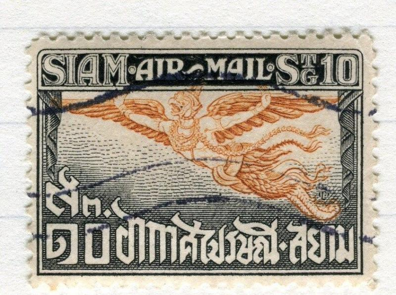 THAILAND;   1925 early Garuda Air issue fine used 10s. value Perf 12.5 issue