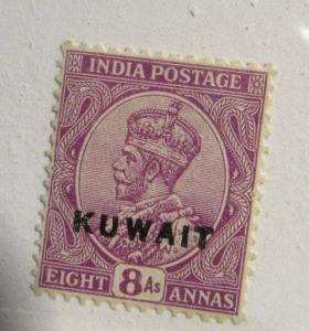 KUWAIT Sc# 10 * MH 8 As postage stamp. fine +