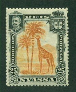 Nyassa 1901 #31 MH SCV (2020) = $1.75