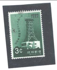 RYUKYUS iSL.or RYUKYU ARC or NANSEI Isl>1964  #122a INVERTED 1 IN 1964 MNH.Pl