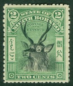 NORTH BORNEO : 1897-1902. Stanley Gibbons #95b Perf 13½ x 12 VF MOGH. Cat £170.