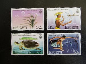 Kiribati #448-51 Mint Never Hinged (N7M0) WDWPhilatelic