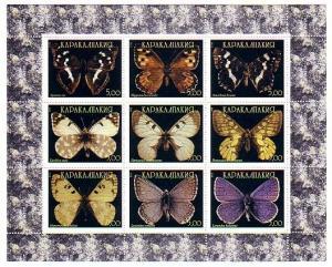 Karakalpakia, 1998. Russian Local. Butterflies sheet of 9. Marble Selvage.