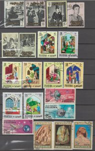 COLLECTION LOT # 12L FUJEIRA 41 STAMPS CLEARANCE