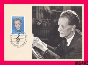 SWITZERLAND 1985 Europa CEPT Music Composer Frank Martin 1890-1974 Maximum Card