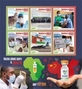 NIGER - 2021 - COVID-19 - Perf 6v Sheet - Mint Never Hinged