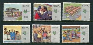 Kenya #969-75 MNH