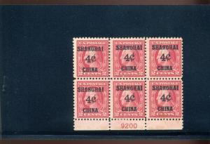 Scott K2 Postal Shanghai Overprint Mint Plate Block of 6 Stamps  (Stock K2-20)