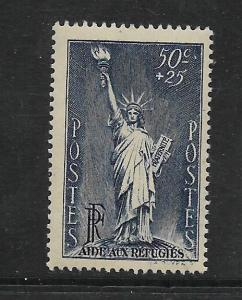 PEOPLE'S REPUBLIC OF CHINA, B44, MINT HINGED, STATUE OF LIBERTY