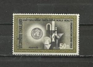 Thailand #517 Unused Hinged