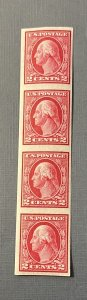 US # 482 Washington Imperf Strip of 4 vert. MNH OG issue 1916