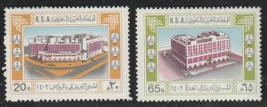 Saudi Arabia #848-849 MNH Full Set of 2