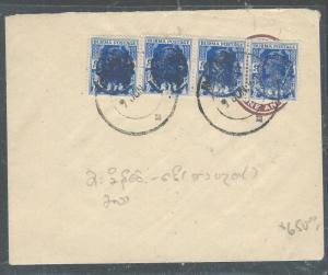 BURMA JAPANESE OCCUPATION (P2508B) KGVI 3P STRIP OF 4 PEACOCK ON PSE TO KYONPYAW