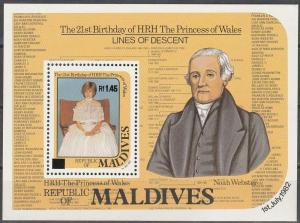Maldive #1056  MNH VF  CV $10.00 (V3325)