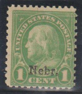 U.S. Scott #669 Franklin - Nebraska Overprint Stamp - Mint NH Single