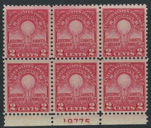 US Scott 654 Plate Block of 6! MNH! #19775