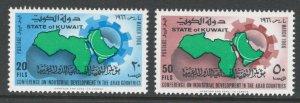 Kuwait 1966 Industrial Development in Arab Countries Scott # 315 - 316 MNH