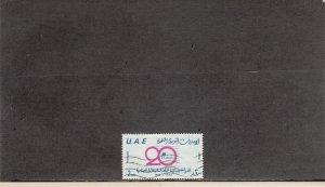 UNITED ARAB EMIRATES 187 USED 2019 SCOTT CATALOGUE VALUE $5.00