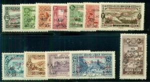 LEBANON #B1-12 Complete Semi-postal set, og, NH, VF, Scott $120.00