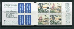 Sweden #2349 Booklet MNH