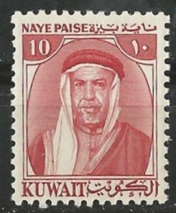 Kuwait # 141  Sheik Abdullah - 10p  (1)  VLH Unused