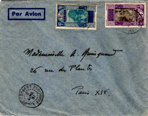 French Guinea 1F and 1.50F Ford at Kitim 1937 Conakry, Guinee-Francaise Airma...