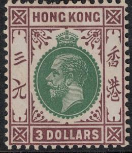 Hong Kong 1926 SC 145 Mint SCV$ 190.00
