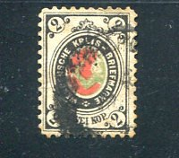 Russia/Wenden 1878 Sc L9 Used 7502
