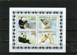 CONGO 1999 FAUNA BEARS SHEET OF 4 STAMPS MNH