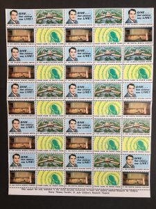 Full Sheet of 50 St. Jude Children's Research, Danny Thomas Charity Seal Stamps