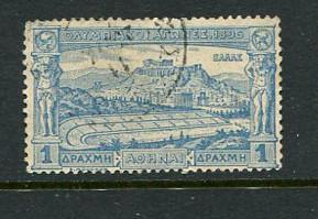 Greece #125 Used Accepting Best Offer
