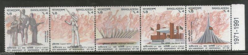 Bangladesh 1991 Independence Anni. Mrtyrs' Memorial statue  Sc 387  MNH # 4427