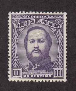 Paraguay Scott #442 MH